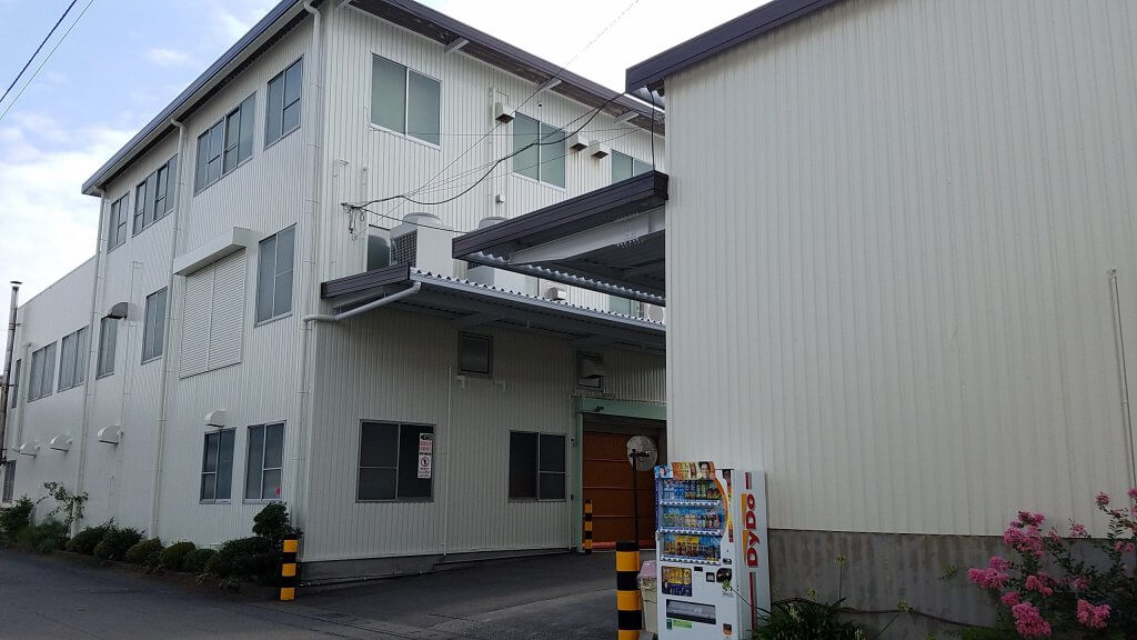 石竹水産株式会社