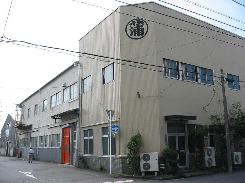 静岡県水産株式会社