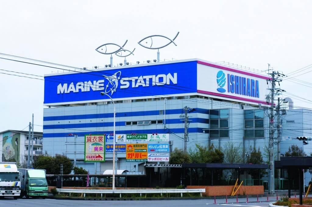 石原水産株式会社
