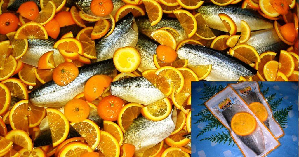 オレンジ風味しめさば