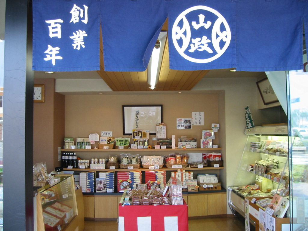 焼津駅前店4
